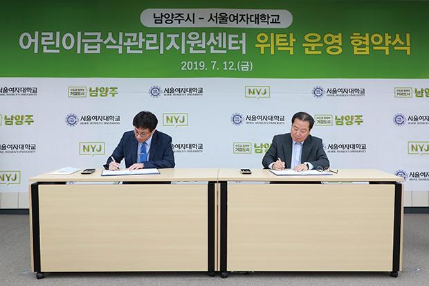 퍼스트신문  / 남양주뉴스