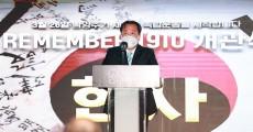 남양주시,  이석영광장 & REMEM…
