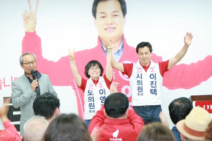 퍼스트신문  / 정치/포토뉴스