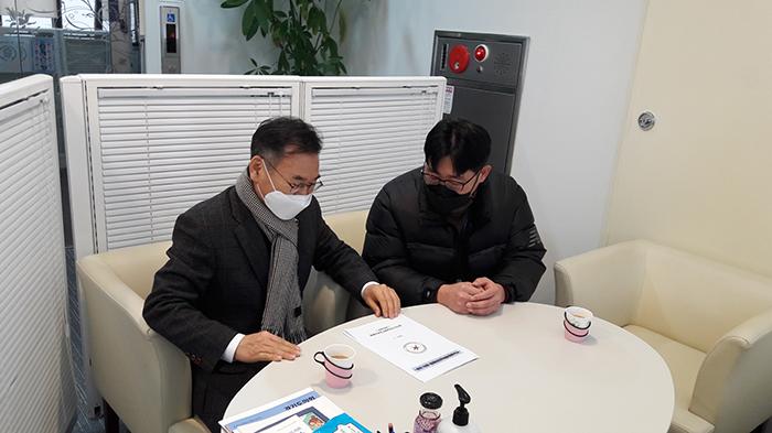 퍼스트신문  / 도의회